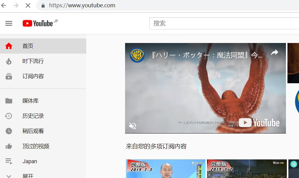 猎豹加速器国内访问youtube的方法介绍