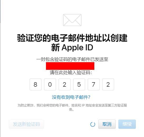 不要信用卡,手把手教你注册苹果美区 Apple ID (免费教程)