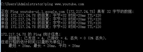 威斯云网络加速器访问YouTube油管速度评测